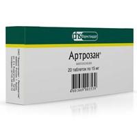 Артрозан, р-р для в/м введ. 6 мг/мл 2.5 мл №3 ампулы